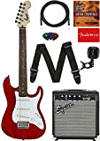 Fender Squier Short Scale (24') Stratocaster - Transparent Red Learn-to-Play Bundle with Frontman 10G Amp, Cable, Tuner,...